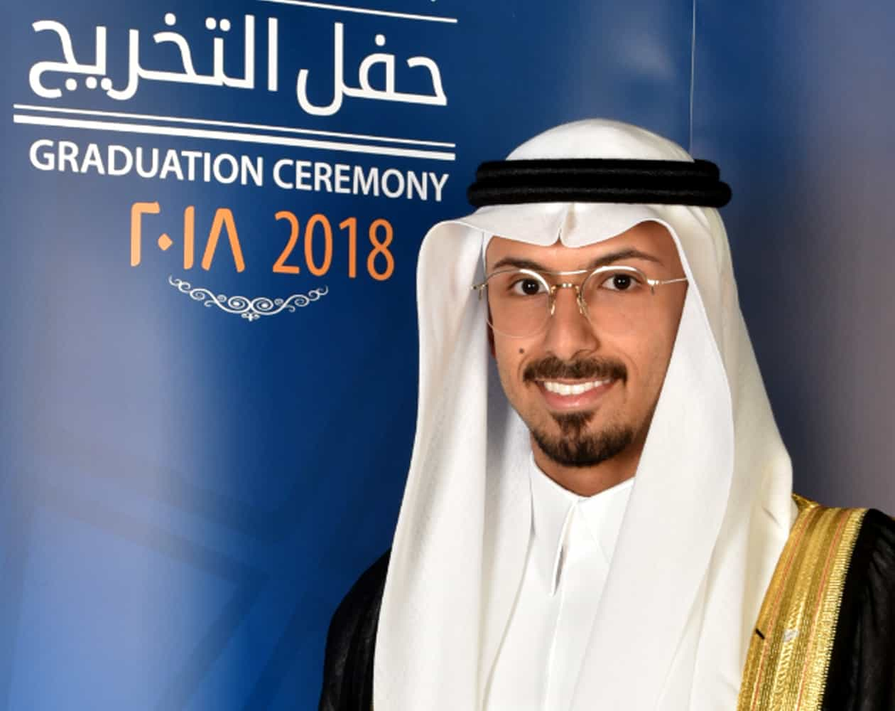 Mohamad Al-Mohisen