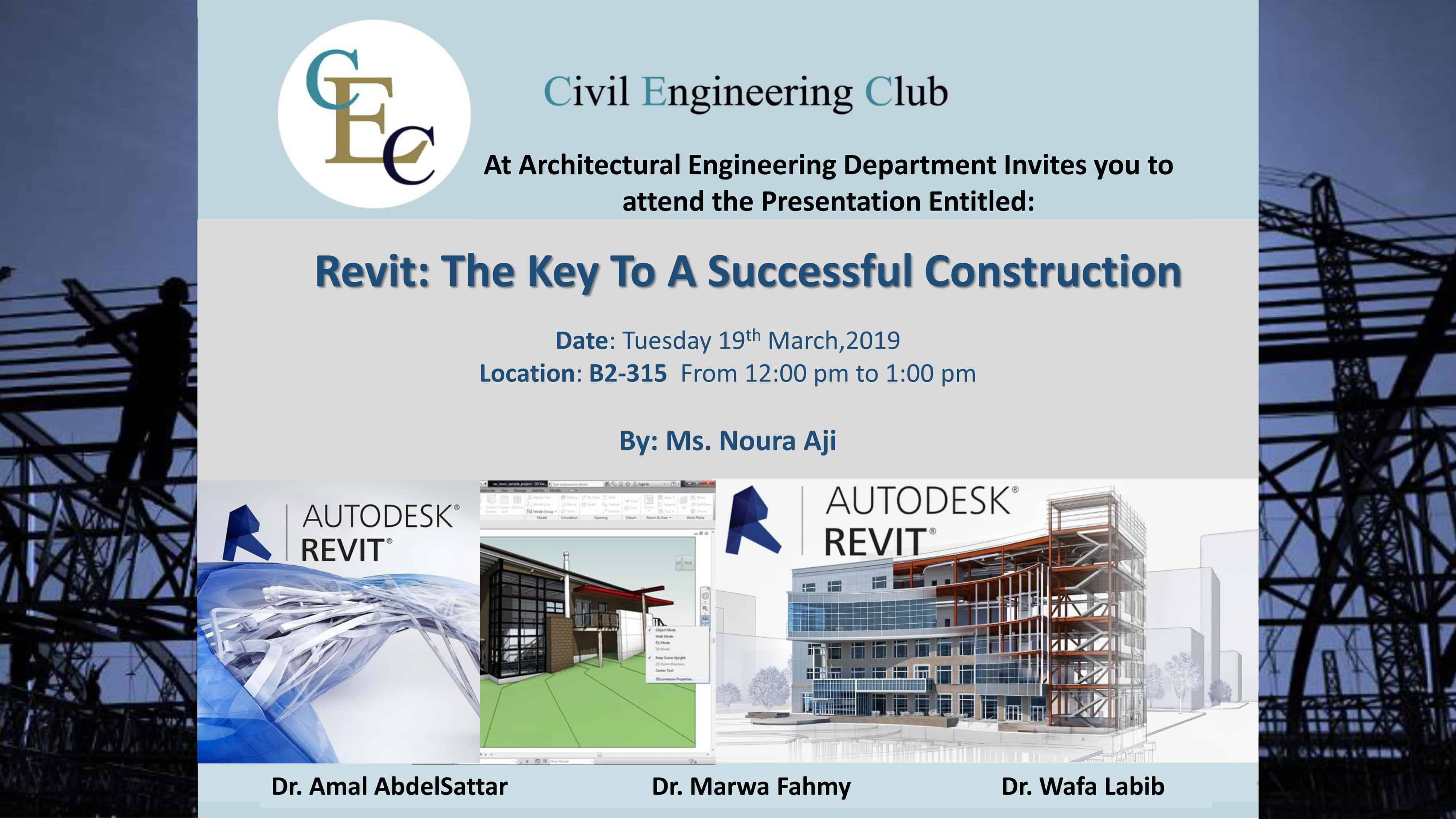 The key to successful construction