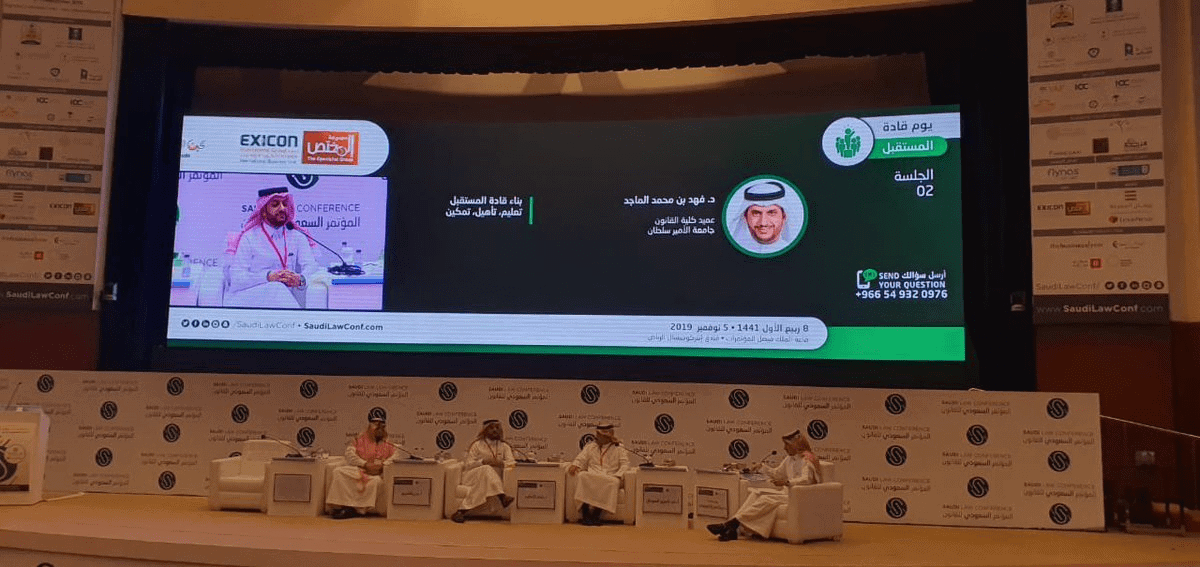 Dr. Fahad Al Majid Discussion