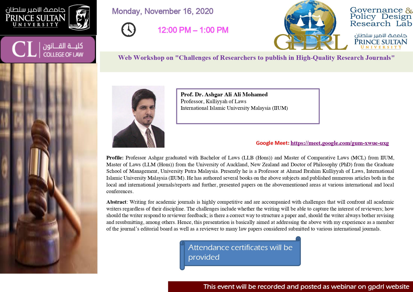 """Web workshop on """" Challenges of research to publish in high - quality research journals"""""""