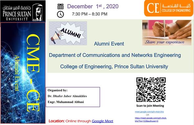 CME-Alumni Event