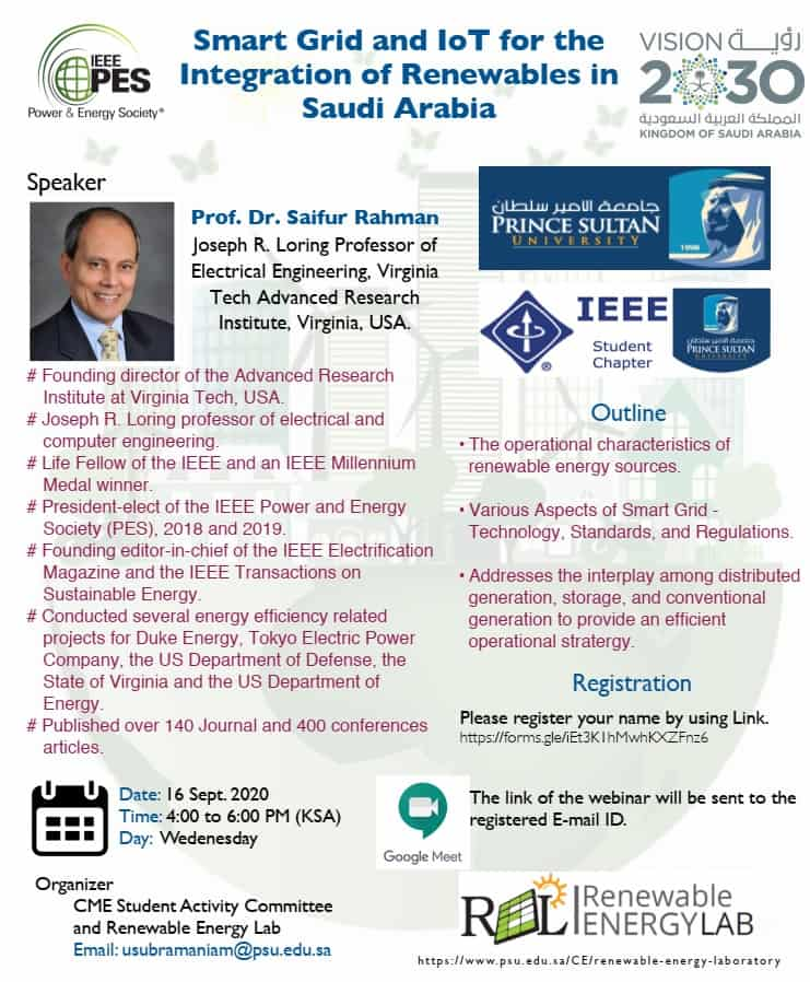 الشبكة الذكية وإنترنت الأشياء لتكامل مصادر الطاقة المتجددة في المملكة العربية السعودية