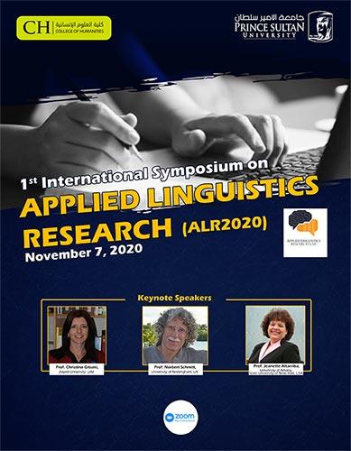 المنتدى الدولي لأبحاث اللغويات التطبيقية
