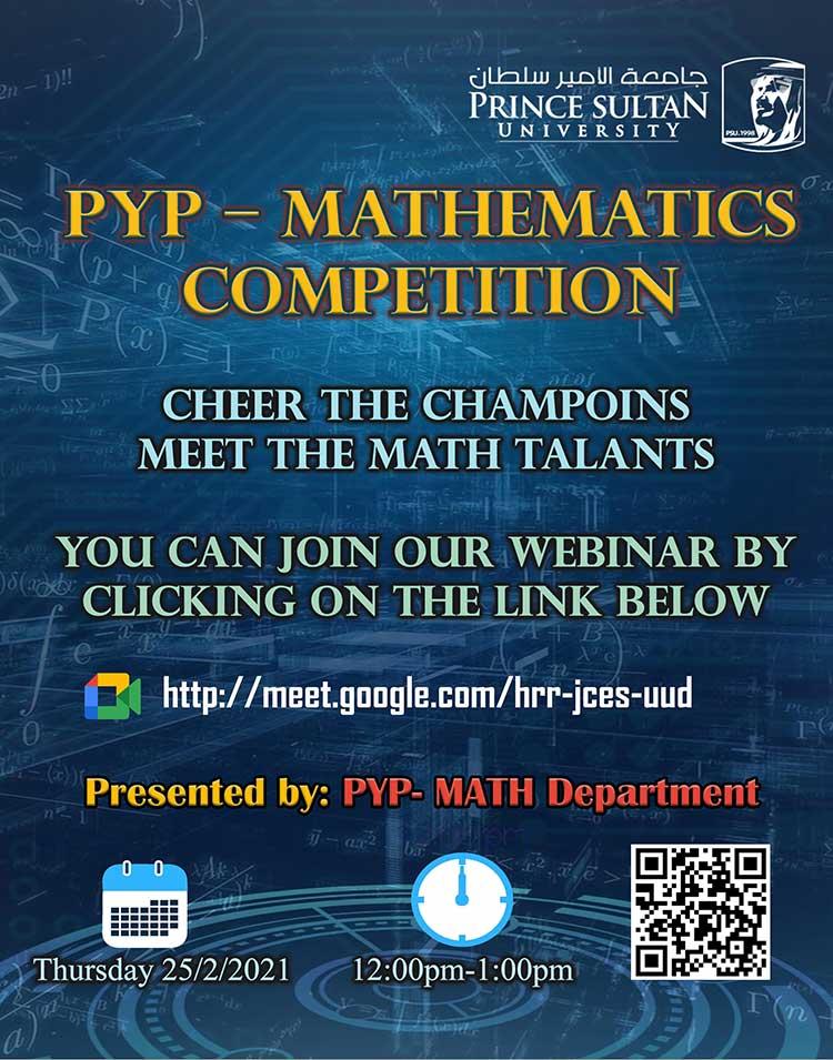 PYP - Mathematics Competition