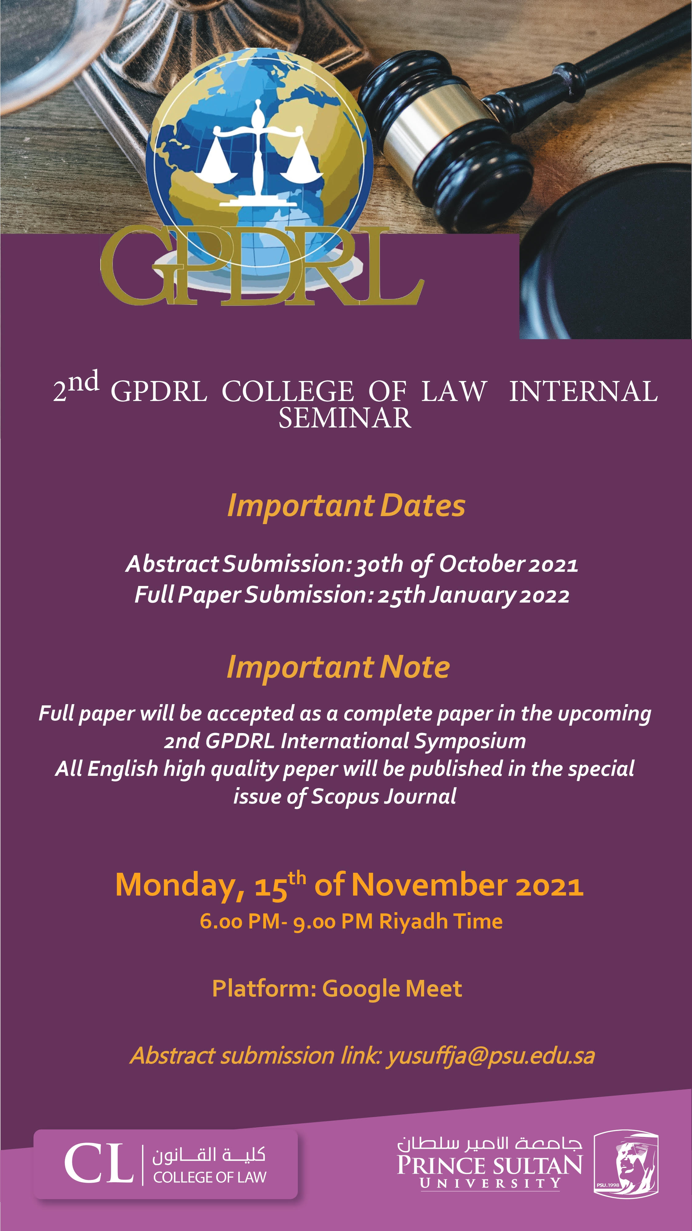 Second GPDRL College of Law Internal Seminar