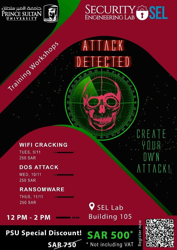 ورشة عمل تدريبية حول Attack Detected تحت SEL