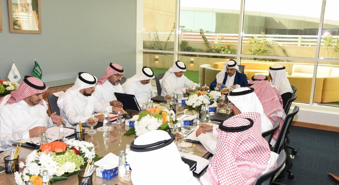 Strategic Planning and Development Center