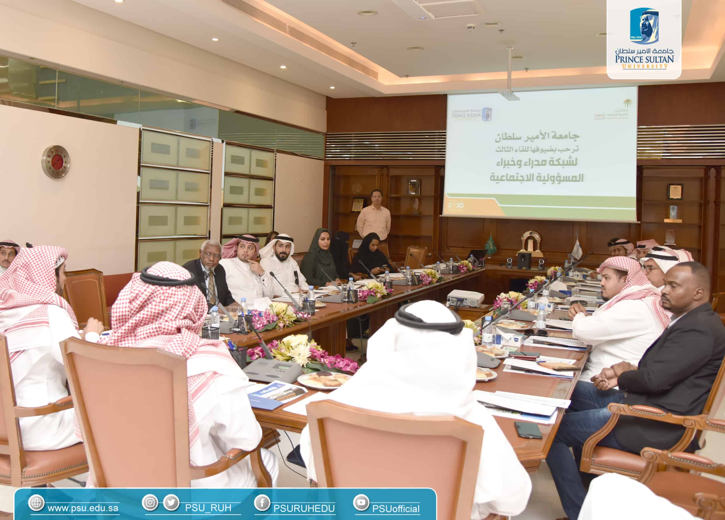 Prince Sultan University Hosts the Third Meeting for the Social Responsibility Managers and Experts Network