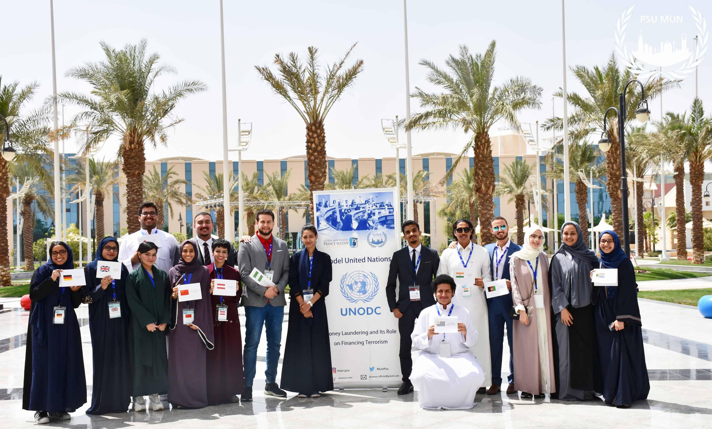 الجامعة نظمت مؤتمر محاكاة نموذج الأمم المتحدة للمرة الأولى، من بين 300 متقدم ومتقدمة من مختلف مناطق المملكة تم قبول 80