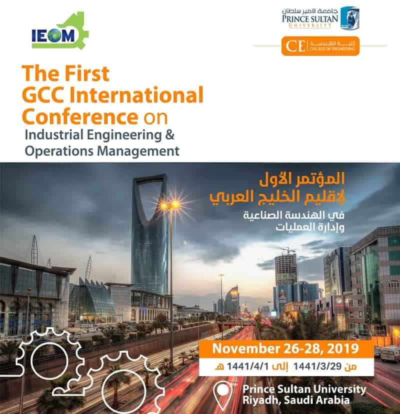 PSU students at 1st GCC Conference in Industrial Engineering and Operations Management