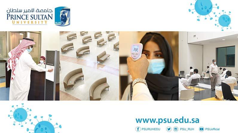 البروتوكولات والإجراءات الخاصة ب COVID-19 في جامعة الأمير سلطان.