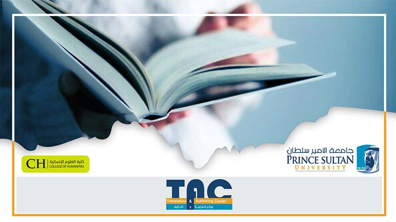 The Translation and Authoring Center (TAC) is pleased to announce the Book Authoring and Translation Grants Call for the academic year 2020-2021