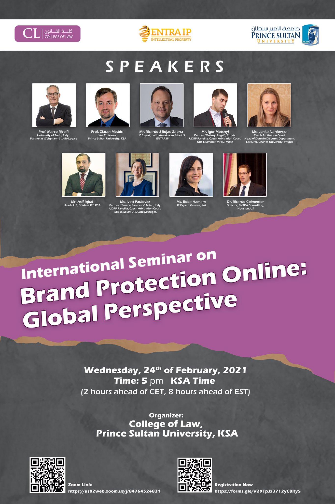 "1st international webinar ""Brand Protection Online: Global Perspective"""
