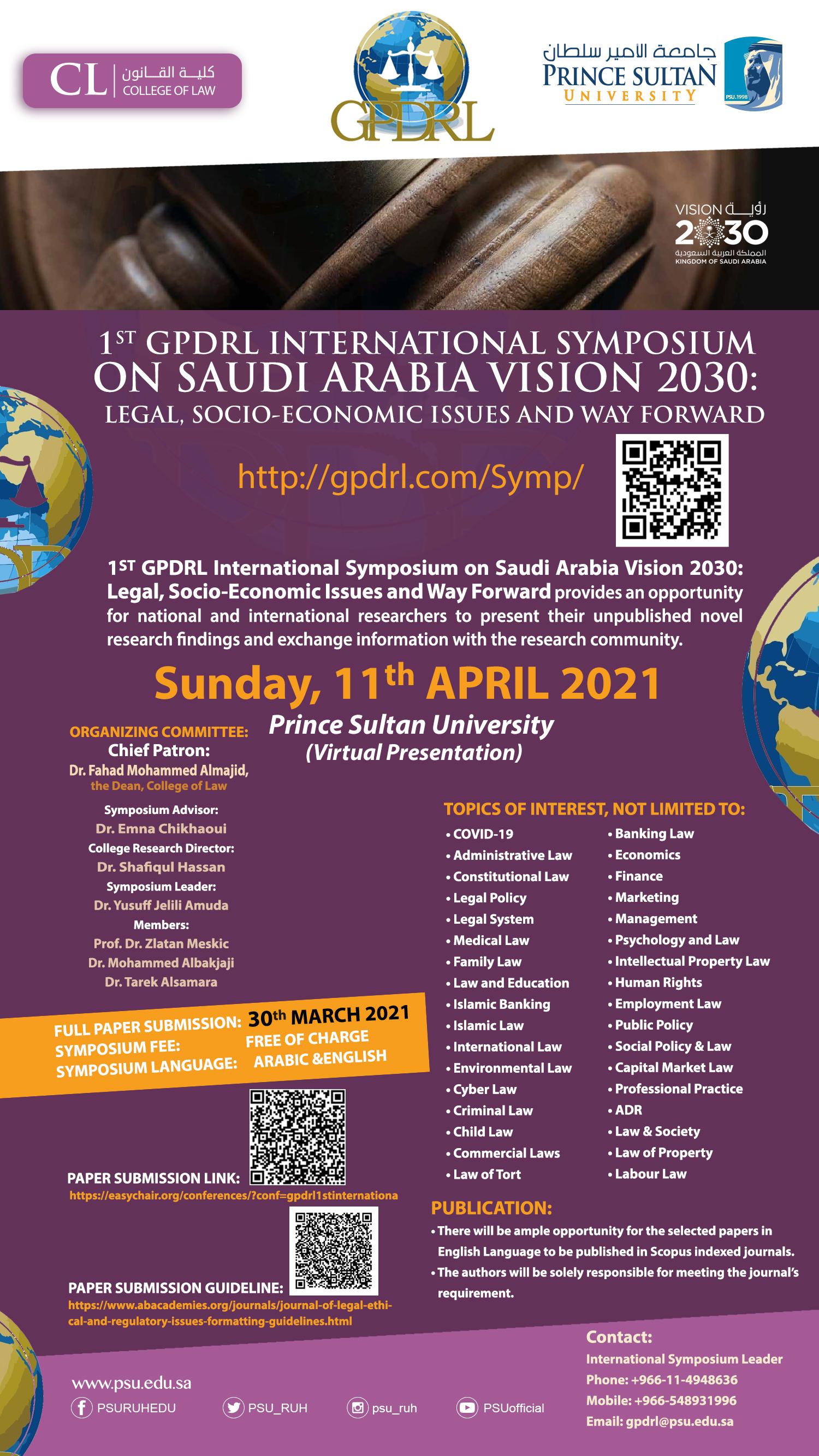 1st GDPRL International Symposium on Saudi Arabia VISION 2030 : Legal, Socio-economic issues and way forward