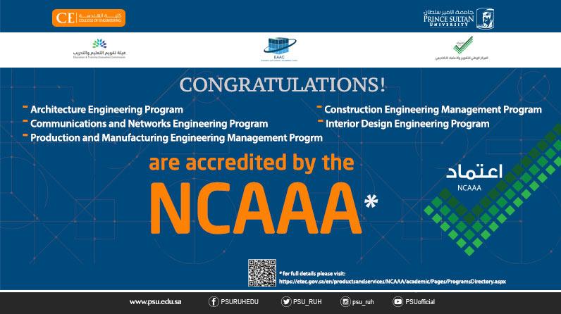 تهنئ جامعة الأمير سلطان كلية الهندسة على اعتماد برامجها من قبل المركز الوطني للتقويم والاعتماد الأكاديمي