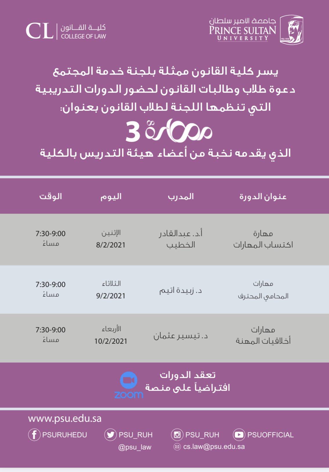 Mahara 3 Program