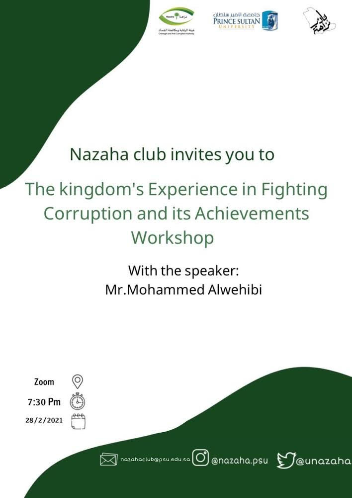 The Kingdom's Experience in Fighting Corruption and its Achievements workshop