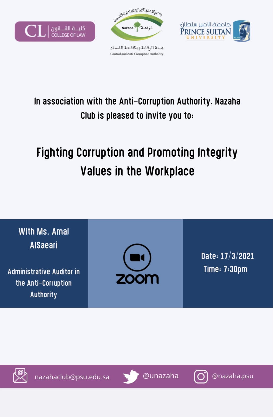 Awareness seminar entitled 'Fighting corruption and promoting the values of integrity at work' - Nazaha Club