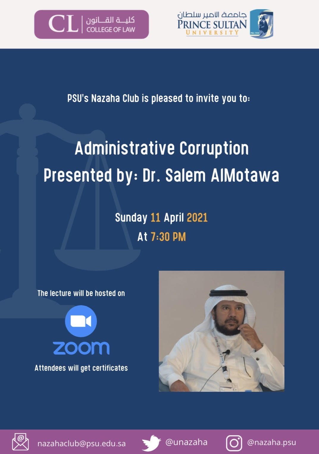 Administrative Corruption presented by: Dr.Salem Almotawa