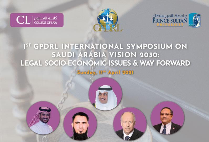 الندوة الدولية الأولى لمختبر أبحاث الإدارة وتصميم السياسات العامة GPDRL حول رؤية المملكة ٢٠٣٠ القضايا القانونية والاجتماعية والاقتصادية وكيفية التعامل معها.