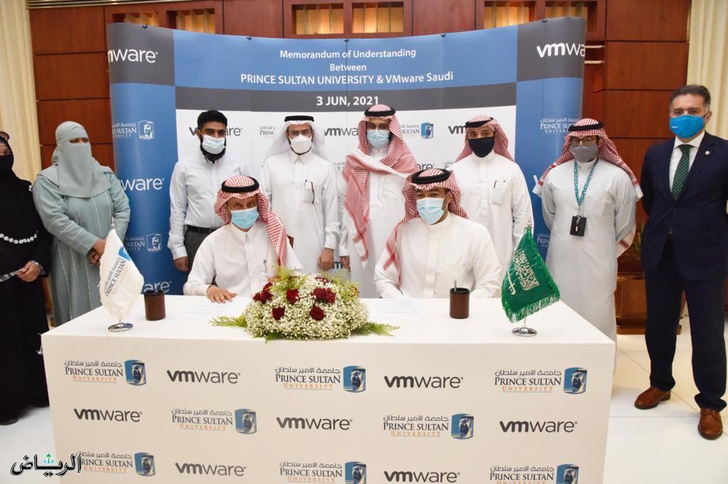VMware MoU Ceremony
