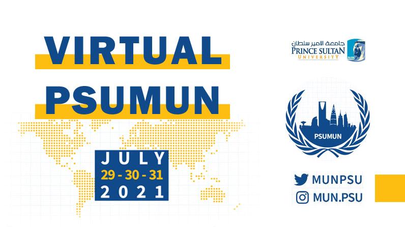 نموذج جامعة الأمير سلطان الافتراضي للأمم المتحدة