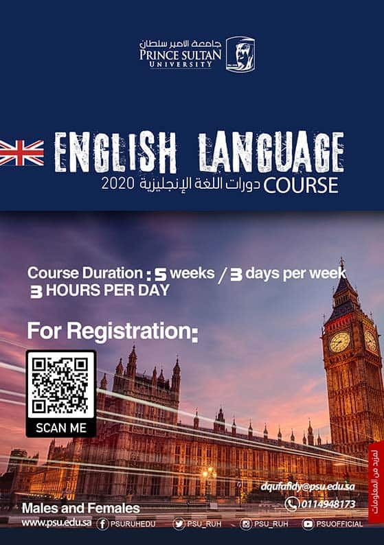 Learn English at PSU