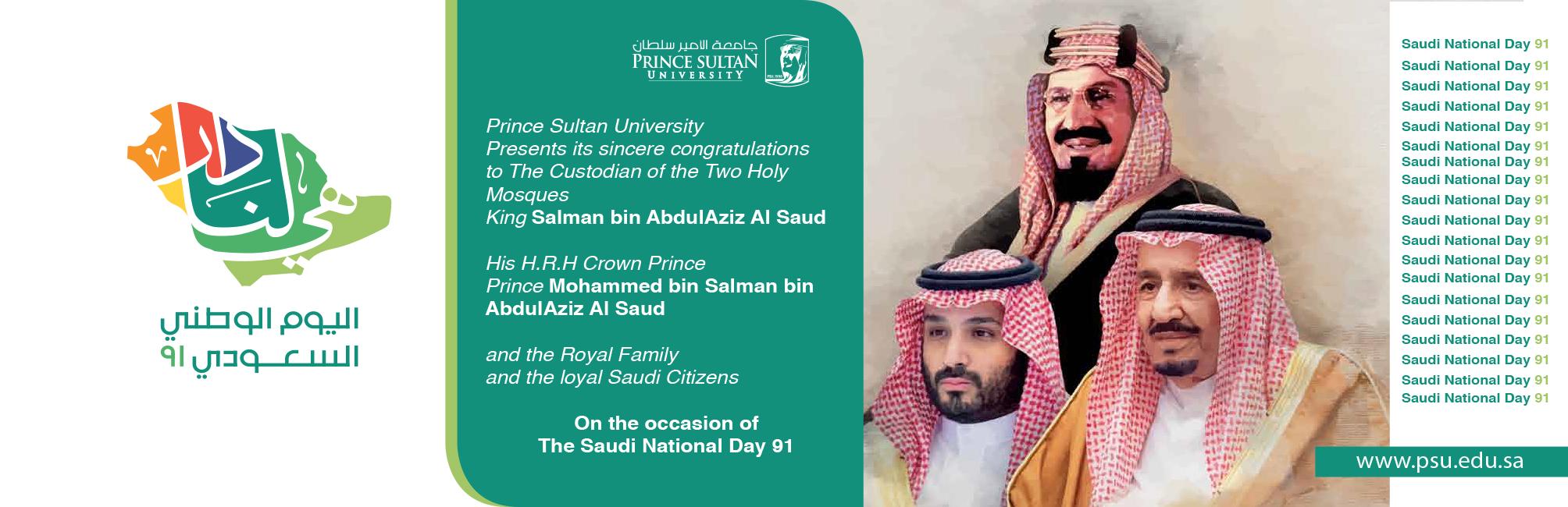 91st Saudi National Day